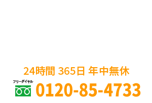 ファミリーホール高津斎場